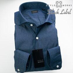 1705 国産長袖ドレスシャツ カッタウェイワイド インディゴシャンブレー 製品洗い加工 ※色落ち