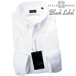 1707 国産長袖ドレスカジュアルシャツ ボタンダウン ホワイト バスケット・メッシュ織 カンクリーニ