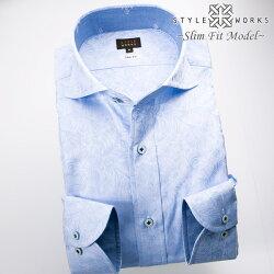 1705 国産長袖ドレスシャツ 純綿 スリムフィット カッタウェイワイドカラー ジャガード織トロピカルデザイン スカイブルーメンズ  fs3gm