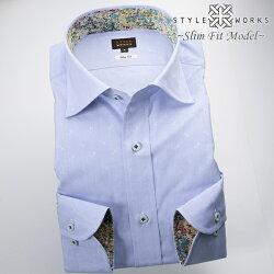 1705 国産長袖ドレスシャツ 純綿 スリムフィット ワイドカラー サックスブルー ジャガード織ミニフラワードットメンズ  fs3gm