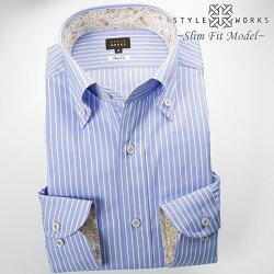 1704 国産綿100%長袖ドレスシャツ スリムフィット ボタンダウンカラー ブルー・ホワイトペンシルストライプメンズ  fs3gm