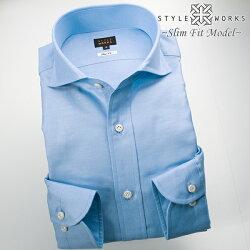 1705 国産長袖ドレスシャツ コットンリネン スリムフィット カッタウェイワイドカラー サックスブルーツイルメンズ  fs3gm