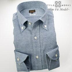 1704 国産長袖綿麻ドレスシャツ スリムフィット ボタンダウンカラー シャンブレーネイビーバスケット織チェック柄メンズ  fs3gm