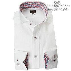 国産長袖純綿ドレスシャツ スリムフィット カッタウェイワイド ホワイト ジャガード織柄 唐草模様風蔦葉 1903メンズ  fs3gm