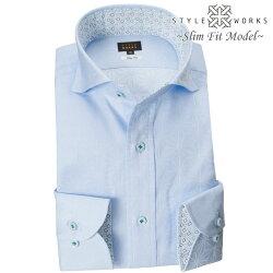 国産長袖ドレスシャツ スリムフィット カッタウェイワイドカラー ライトブルー ジャガード 麻葉柄 麻の葉柄 1903 メンズ  fs3gm