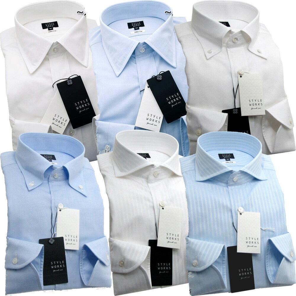 オリジナルドレスシャツ ワイシャツ シャツ メンズ Vintage Line スリムフィット 長袖 柄選択有 6柄 GIZA88