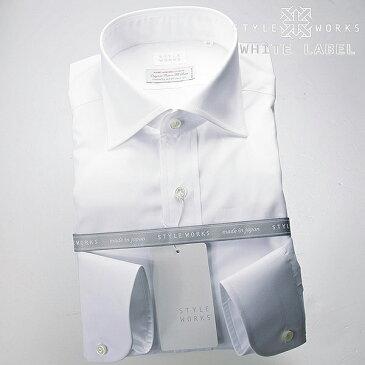 <White Label〜ホワイトレーベル〜>オリジナルドレスシャツ 長袖 ワイドカラー ホワイト メンズ fs3gm