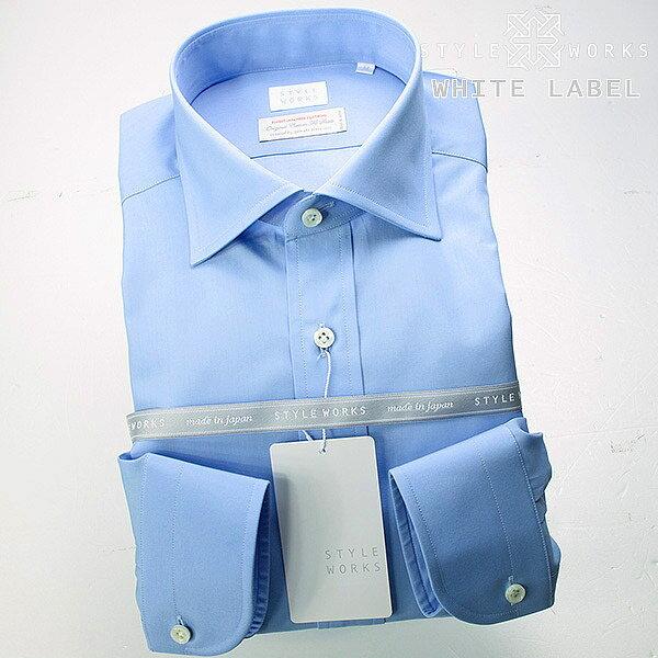 <White Label〜ホワイトレーベル〜>オリジナルドレスシャツ ワイシャツ シャツ メンズ 長袖 ワイドカラー サックスブルー
