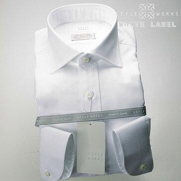 <White Label〜ホワイトレーベル〜>オリジナルドレスシャツ 長袖 ワイドカラー ホワイト ハニカムチェックドビーメンズ fs3gm