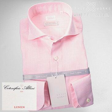 ホワイトレーベル オリジナルドレスシャツ 長袖 カッタウェイワイド アルビニ 麻100 リネン商品対象メンズ fs3gm