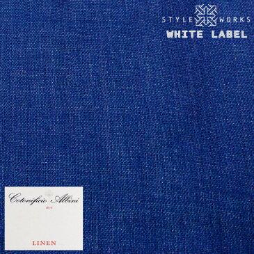 ホワイトレーベル オリジナルドレスシャツ 長袖 カッタウェイワイド ブルー アルビニ 麻100 リネン商品対象メンズ fs3gm