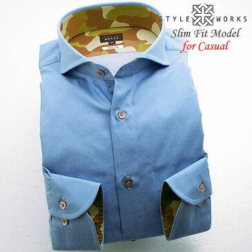 1509 国産オリジナルドレスカジュアルシャツ スリムフィット カッタウェイワイドカラー サックスブルー 微起毛生地