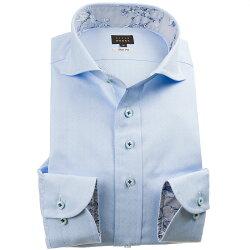 国産長袖ドレスシャツ スリムフィット 綿100% ワイドカラー スカイブルー ジャガード織ヘリンボーン風ストライプ 1912