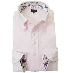 国産長袖ドレスシャツ スリムフィット ボタンダウン ライトピンク ジャガード 時計デザインドット柄 2001