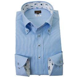 国産長袖綿100%ドレスシャツ スリムフィット ボタンダウン ブルーヘアラインストライプ 2001