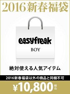 【rba_hk】easy freak キッズ その他 イージーフリーク easyfreak【送料無料】easyfreak 【2016...