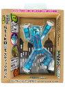 RANGS JAPAN/(K)スティックボット シングルパック ラングスジャパン 生活雑貨