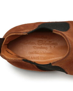 Suede Chelsea Boots 51-32-0111-232: Beige