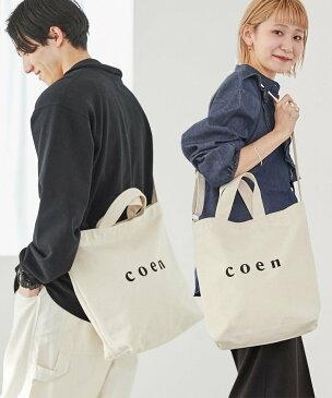 coen 【新色追加/シルバー⇒WEB限定色】coen2WAYロゴトートバッグ コーエン バッグ