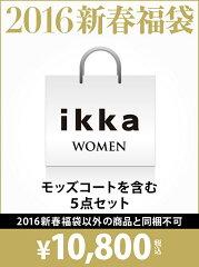 【rba_hw】ikka レディース その他 イッカ【送料無料】ikka 【2016新春福袋】LADYS JOURNEY ikk...