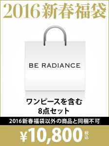 【rba_hw】BE RADIANCE レディース その他 ビーラディエンス【送料無料】BE RADIANCE 【2016新...