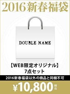 【rba_hw】DOUBLE NAME レディース その他 ダブルネーム【送料無料】DOUBLE NAME 【2018新春福...