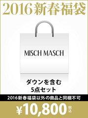 【送料無料】MISCH MASCH 【2016新春福袋】MISCH MASCH ミッシュ マッシュ