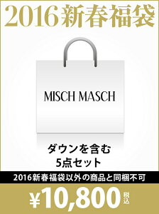 【rba_hw】MISCH MASCH レディース その他 ミッシュ マッシュ【送料無料】MISCH MASCH 【2016新...