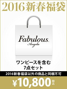 【rba_hw】Fabulous.Angela レディース その他 ファビュラス アンジェラ【送料無料】Fabulous.A...