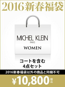 【rba_hw】MICHEL KLEIN レディース その他 ミッシェルクラン【送料無料】MICHEL KLEIN 【2016...