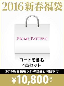 【rba_hw】PRIME PATTERN レディース その他 プライムパターン【送料無料】PRIME PATTERN 【201...