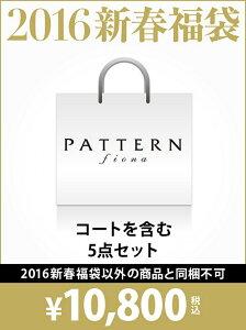【rba_hw】PATTERN fiona レディース その他 パターン・フィオナ【送料無料】PATTERN fiona 【2...