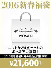 【rba_hw】goa THE STORE レディース その他    goa【送料無料】goa 【2016新春福袋】womens...