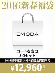 【rba_hw】EMODA レディース その他 エモダ【送料無料】EMODA 【2016新春福袋】EMODA エモダ