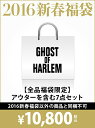 【送料無料】GHOST OF HARLEM 【2016新春福袋】GHOST OF HARLEM…