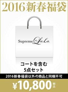 【rba_hw】Supreme.La.La. レディース その他 シュープリーム・ララ【送料無料】Supreme.La.La....