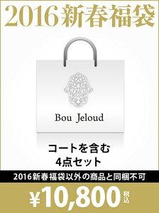 【rba_hw】Bou Jeloud レディース その他 ブージュルード【送料無料】Bou Jeloud 【2018新春福...