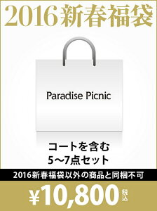 【rba_hw】Paradise Picnic レディース その他 パラダイスピクニック【送料無料】Paradise Picn...