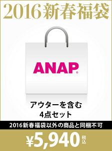 【rba_hw】ANAP レディース その他 アナップ【送料無料】ANAP 【2018新春福袋】ANAP アナップ