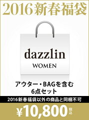 【rba_hw】dazzlin レディース その他 ダズリン【送料無料】dazzlin 【2016新春福袋】2016 HAPP...