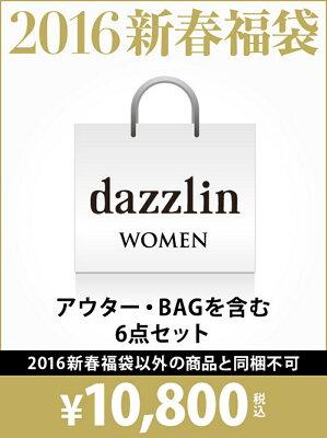 【送料無料】dazzlin 【2016新春福袋】2016 HAPPY BAG dazzlin ダズリン