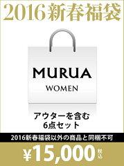 【rba_hw】MURUA レディース その他 ムルーア【送料無料】MURUA 【2016新春福袋】MURUA ムルーア