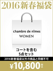 【rba_hw】chambre de nimes レディース その他 シャンブルドニーム【送料無料】chambre de nim...