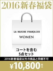 【rba_hw】LA MARINE FRANCAISE レディース その他 マリンフランセーズ【送料無料】LA MARINE F...