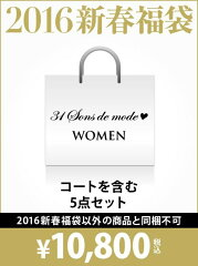【rba_hw】31 Sons de mode レディース その他 トランテアン ソン ドゥ モード 31 Sosn de mode...