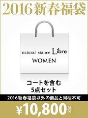 【rba_hw】Libre レディース その他 リーブル【送料無料】Libre 【2016新春福袋】Libre リーブル