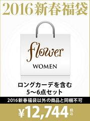 【rba_hw】flower レディース その他 フラワー【送料無料】flower 【2016新春福袋】flower フラ...