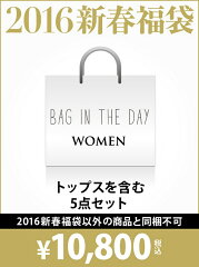 【rba_hw】BAG IN THE DAY レディース その他 バッグインザデイ【送料無料】BAG IN THE DAY 【2...