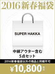 【rba_hw】SUPER HAKKA レディース その他 スーパーハッカ【送料無料】SUPER HAKKA 【2016新春...