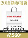 【rba_hw】OLIVE des OLIVE / ANOTHER BRANCH レディース その他 オリーブ・デ・オリーブ/アナ...